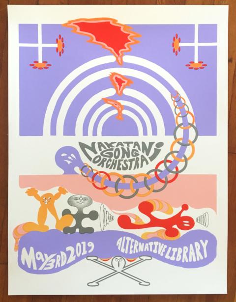 Nakatani Gong Orchestra Poster (Joel Skavdahl)