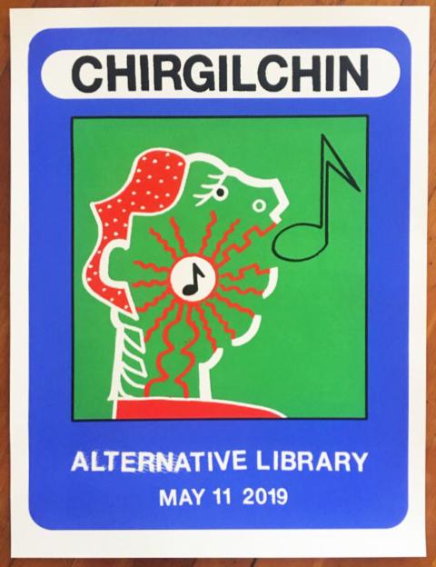 Chirgilchin Poster (Drew Miller)